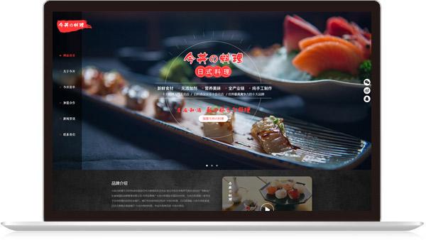 广东食神国际品牌管理有限公司