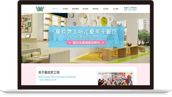 广州百富国际餐饮管理有限公司