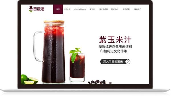天津宝益源国际贸易有限公司
